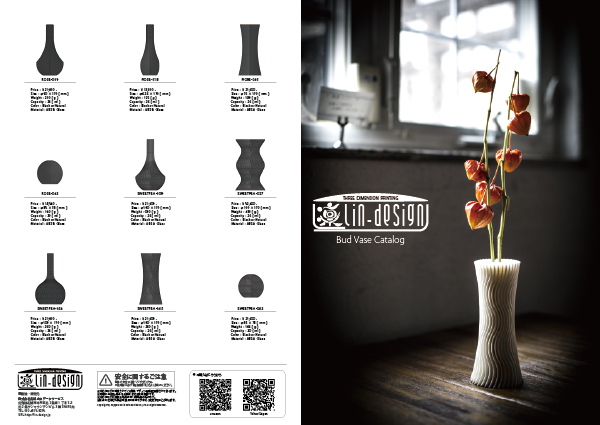 lin_design_bud_vase_catalog_notice_01
